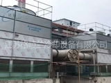 蒸发式冷凝器ZNXH-14000